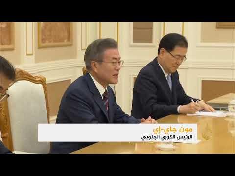 زعيم كوريا الشمالية يستقبل نظيره الجنوبى فى بيونغ يانغ  - نشر قبل 2 ساعة