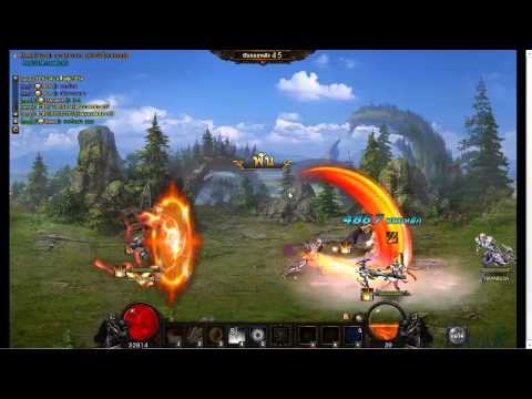 Divosaga thailand (Wartune) server2 Censer vs Insidious (guildwar) 23/2/2556