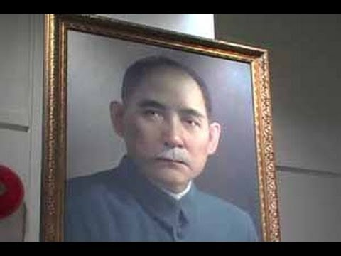 "Cucu Sun Yat-sen Kritik PKT ""Melencengkan Ide Politik"""