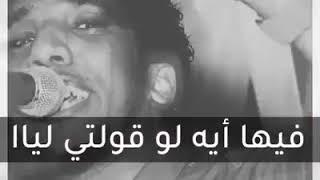 اغنية دايرك براك في كلمتين حمو إسماعيل