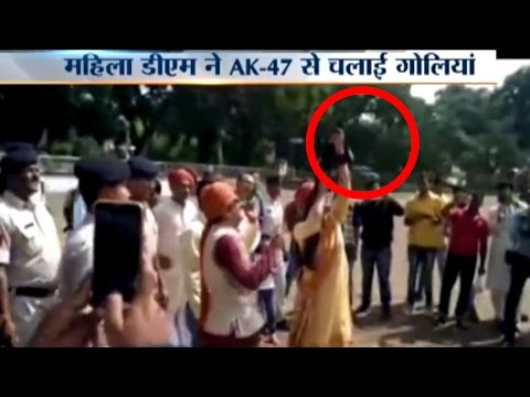 Video: Swati Meena, Collector in MP's Khandwa Fires with AK-47, Throws Bombs