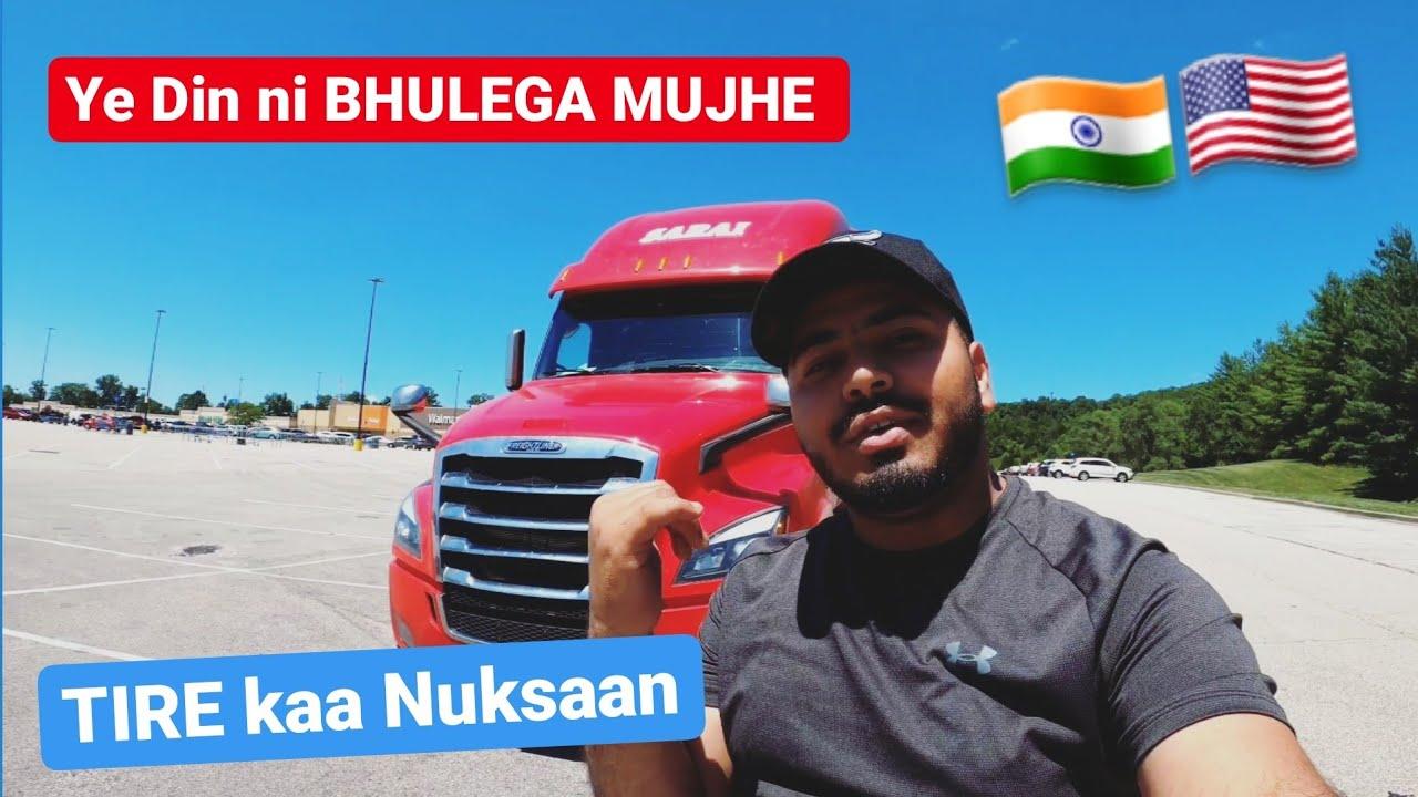 Truck ka Tire Fatgyaa ( Hindi Trucking USA )