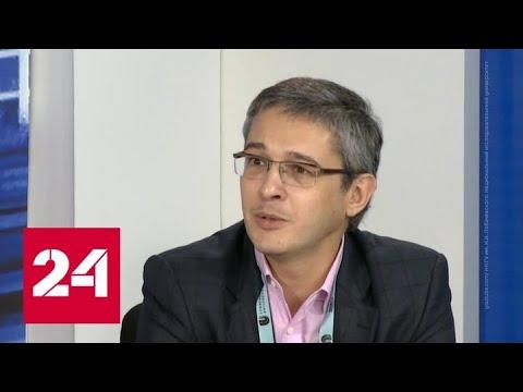 Российская венчурная компания вместо бизнесменов инвестировала в свое руководство - Россия 24