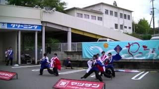和歌山県和歌山市で活動しているよさこいチーム夢彩の初演舞。 初舞台な...