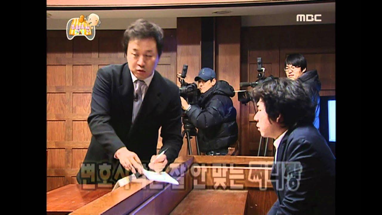 Download Infinite Challenge, Legal Battle(2), #01, 죄와 길(2) 20100227