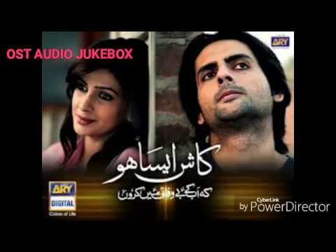 OST Songs Of Pakistani Dramas - OST AUDIO JUKEBOX - 2017