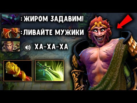 видео: ЛУЧШИЙ МИДЕР МИРА на МК! sumail monkey king dota 2