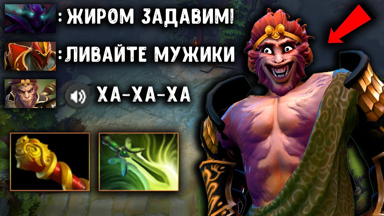 ЛУЧШИЙ МИДЕР МИРА на МК! SUMAIL MONKEY KING DOTA 2