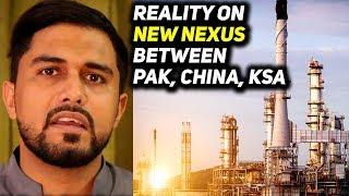 WHY Saudi Arabia is Investing $10 Billion on Oil Refinery in Gwadar Oil City?
