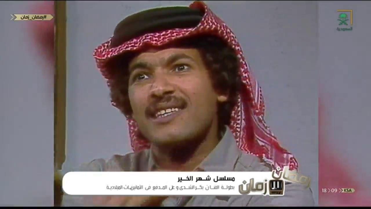 برنامج رمضان زمان الحلقة العاشرة Youtube
