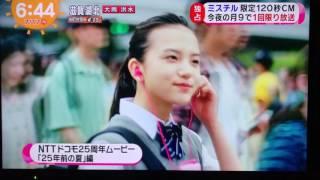 docomo25周年CM めざましテレビ×高橋一生 高橋一生 検索動画 23