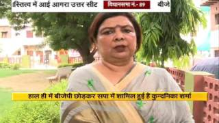 Mai Bhi Hu Maidan Mai: SP Candidate Kundanika Sharma from North Agra