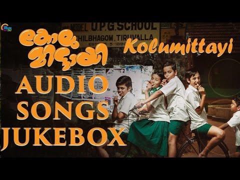 Kolumittayi | Audio Songs Jukebox | Master Gourav Menon, Baby Meenkashi | Sreeraj Sahajan | Official