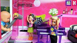КАТЯ И МАКС НОВЫЕ СЕРИИ! ТУТ ЕЖИК НЕ ПРОБЕГАЛ? Даринелка #куклы #мультики #Барби