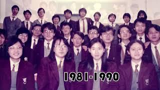 Publication Date: 2020-03-16 | Video Title: 信義中學 學校歷史照片晚宴背景影片