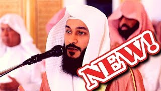 Gambar cover Surah Ad-Duha || Quran Recitation Really Beautiful Amazing By || Sheikh Abdul Rahman Al Ossi