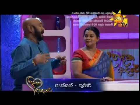 Hiru TV Dehadaka Adare EP 08 Jackson Anthony & Kumari Sandalatha Munasinghe   2015-11-29