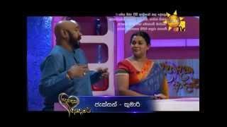 Dehadaka Adare - Jackson Anthony & Kumari Sandalatha Munasinghe - 29th November 2015