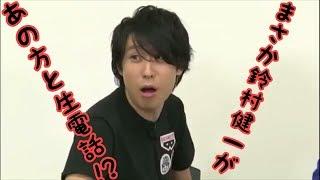 【声優】まさかの鈴村健一あの方と生電話に大混乱!! 鈴村健一 検索動画 21