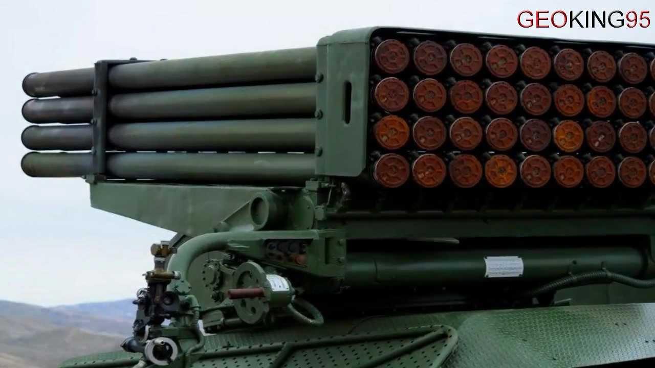 Georgian Multiple Rocket Launcher