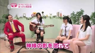 ユタンポ 「NMB48 ゆいぽん さえぴぃのぼっけぇ相談室」 高野祐衣 村...