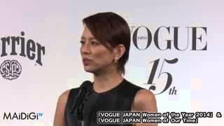 米倉涼子、レザーのミニドレスで登場! 「VOGUE JAPAN Women of Our Tim...