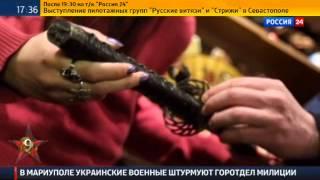 Последний самурай Советского Союза. Специальный репортаж Алексея Симахина