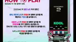 EZ2AC Tutorial (How to Play)