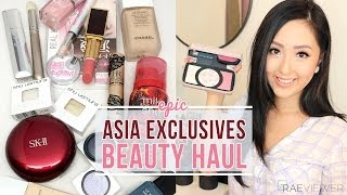 HAUL: Epic Asia-Exclusive Beauty! Chanel, Dior, SK-II + more
