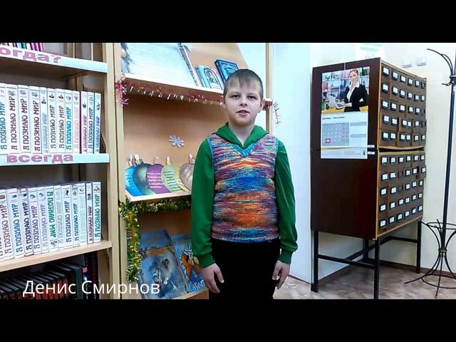 Изображение предпросмотра прочтения – ДенисСмирнов читает отрывок изпроизведения «Мороз, Красный нос» Н.А.Некрасова