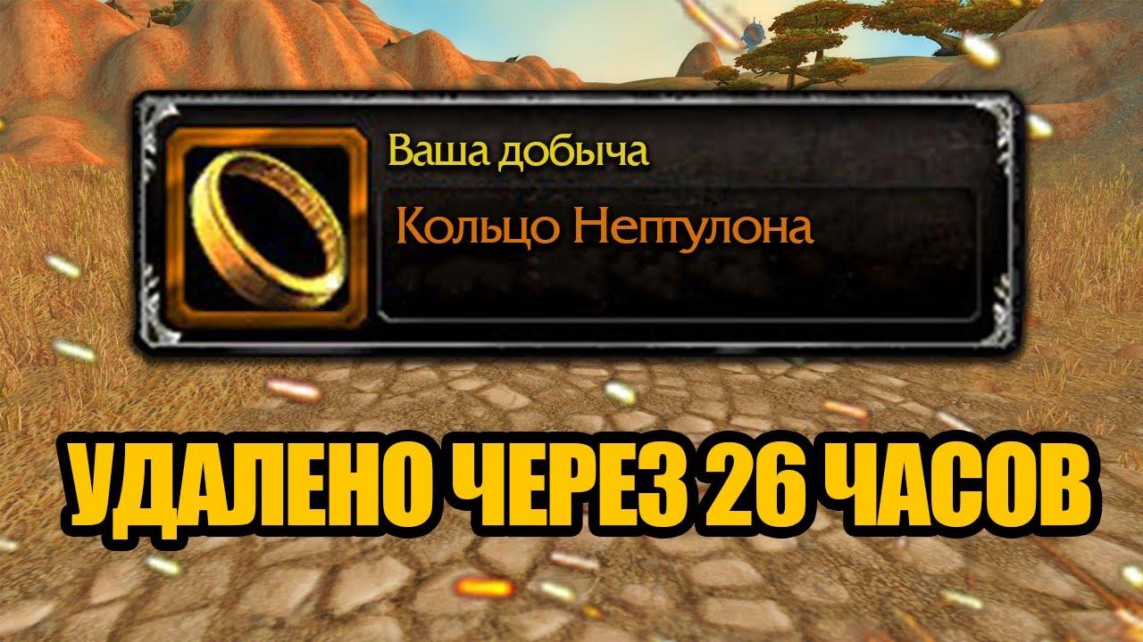 """Запрещенные и """"грязные"""" предметы в World of Warcraft"""