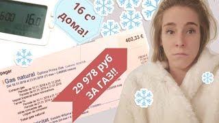 Зима в Москве лучше чем в Барселоне??