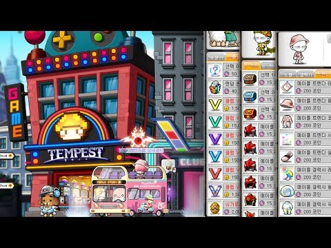 MapleStory 15th Anniversary Coin Shops!!! BPOT CUBES!!!