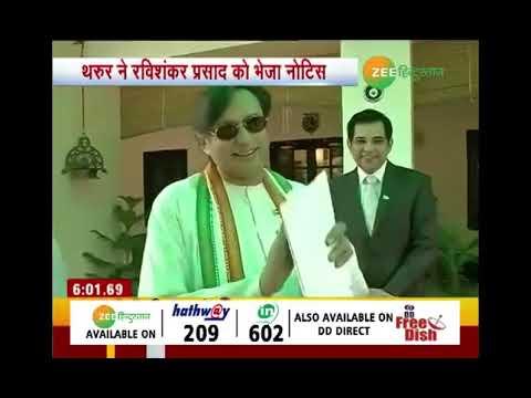 Top news on Zee Hindustan