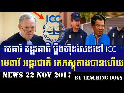 Cambodia Hot News WKR World Khmer Radio Night Wednesday 11/22/2017