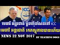 Cambodia Hot News WKR World Khmer Radio Night Wednesday 11/22/2017