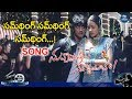 Nuvvostanante Nenoddantana Something Something Video Song | Siddharth, Trisha | New Waves Talkies