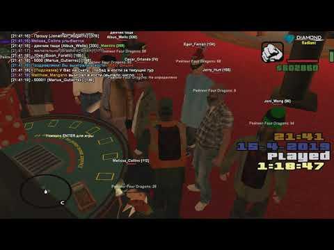 Вулкан казино онлайн нарды длинные