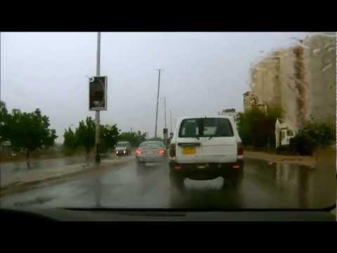 Khartoum 3B