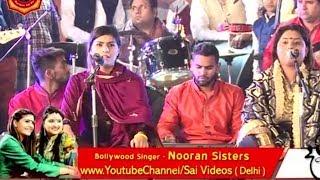 Bhagaw Latest Sai Darshan Ne – Grcija