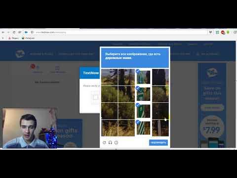 Бесплатный ВИРТУАЛЬНЫЙ НОМЕР ТЕЛЕФОНА для приема СМС и Звонков при регистрации на сайтахиз YouTube · Длительность: 6 мин48 с