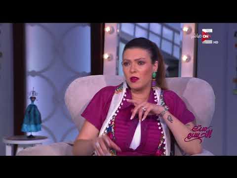 ست الحسن - أحوال الزواج من الرؤية القانونية   .. مها أبو بكر - المحامية