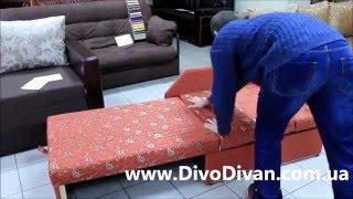 видео Где выбрать детский диван
