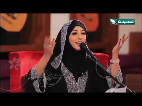 يا ليتني في بالك | جميلة سعد | بيت الفن | قناة السعيدة