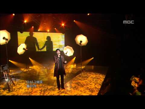 Kim Tae-woo - The words I want to say, 김태우 - 하고 싶은 말, Music Core 20061125