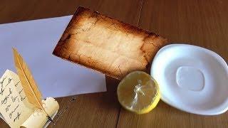 Как сделать Невидимые чернила и Эффект старой бумаги