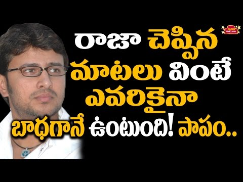 Thumbnail: Hero RAJA REVEALS Shocking Facts about Pawan Kalyan and TOP HEROES | Celebrity Interviews