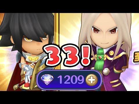 Fantasy Life Online — 1200 LIFE GEMS! 33 SUMMONS! 「ファンタジーライフオンライン」1200個ライフジェム!