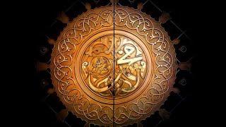 New Beautiful Naat - Wo Muhammad Mustafa Hai - Dr. Shakeel Ahmad - Bashrat A. Basharat - Ramzan Nazm