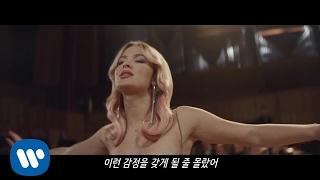 클린 밴딧 (Clean Bandit) - Symphony feat. Zara Larsson 가사번역 by 영화번역가 황석희